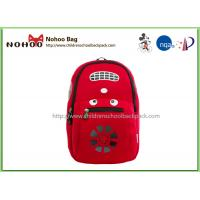 Buy cheap Toddler Preschool Cool Customize Kids School Backpacks Double Shoulder from wholesalers