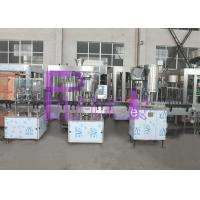 China Linear Type Bottle Water Filling Machine 2000BHP Non Gas Small Bottle on sale