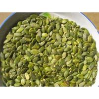 China Pumpkin Seed Kernels on sale