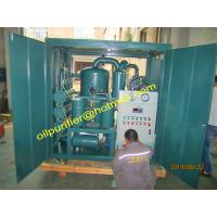 China Transformer Oil Degassing System,Insulation Oil Reclaiming Machine,Oil Purification on sale