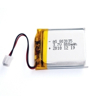 Best 800mAh 3.7 V Lithium Polymer Battery Within 1C Rate wholesale