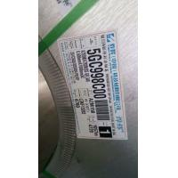 Buy cheap Aluzinc Coated Strip Galvanized Steel Coils AZ120 Cold Rolled G550 High Heat from wholesalers