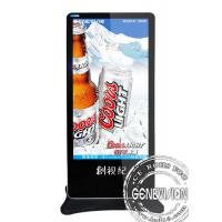 China Metal Case Kiosk Digital Signage with Built-in Clock and Calendar on sale