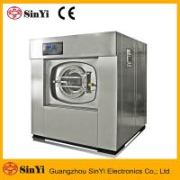 Best XGQ-F Fully Automatic Commercial Hotel Laundry industrial Washing equipment washing machine wholesale