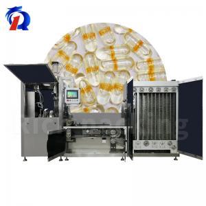 China Fully automatic Liquid Hard Gelatin Capsule filling Encapsulation machine line on sale