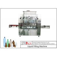 PLC Control Timed Fully Automatic Liquid Filling Machine 16 Heads For Farm Chemicals