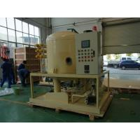 China ZJC-R Series Used Oil Recycling Plant Manufacturer,Used Lube Oil Recycling Plant for Sale on sale