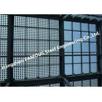 Buy cheap Solar Powered Building Integrated Photovoltaics (BIPV) Modules System as from wholesalers