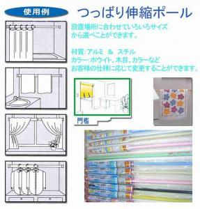 China curtain rod on sale