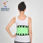 Best many colors SH-309 CE Shiheng Exercise using  protects waist brace belt wholesale