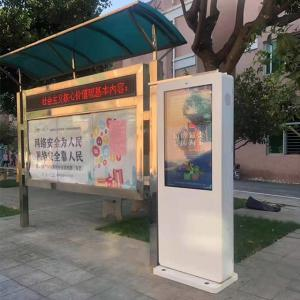 Best FCC 5ms Outdoor Touch Screen Kiosk AC240V For Bus Station wholesale