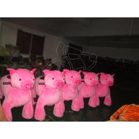 Best Sibo Petting Animals Parties Pink Animal Ride Racing Games Shopping Mall wholesale