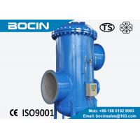 Buy cheap Automatic 100 microns Self Cleaning Filter strainer Industrial Filter Housing product