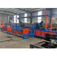 China Full Auto Chain Link Wire Machine , Chain Fencing Machine For Airport / Prison on sale