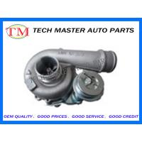 China Motor / Auto Parts Engine Turbocharger for Audi K04 53049700022  06A145704P on sale