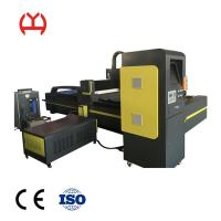 China Aluminum 1000w Fiber Laser Metal Cutting Machine 220V Voltage IPG Control System on sale