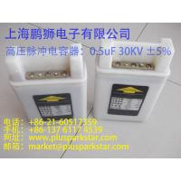 China high voltage capacitor 0.16uF 30KV for medical equipment on sale