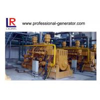 China Automatic Voltage Regulation 1200kW Natural Gas Generators Electric Governor 3 Phase 4 Wire on sale