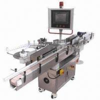 Best Automatic Vertical Labeling Machine for Bottles wholesale