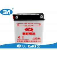 Buy cheap Conventional Dry Charged 12v 7ah Motorcycle Battery , Lightweight Motorcycle from wholesalers