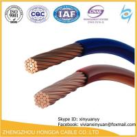 China H05V-U / H07V-U/R / H05V-K / H07V-K PVC Insulated Non-sheathed Single Core Cables with Flexible Copper Conductor on sale