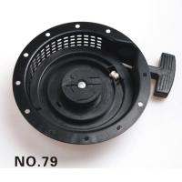 China Recoil Starter for 185 Yamaha Generator Spare Parts on sale
