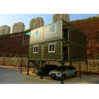 Best Army Green Small Container Office Three Layers 2mm PVC Floor Panel With Garage wholesale