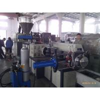 Best PP Film and HDPE Plastic Pelletizing Machine for Waste Plastic Recycling Line wholesale