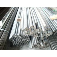 China High carbon stainless steel bright bar 420 , UNS42000 stainless steel bar stock wholesale