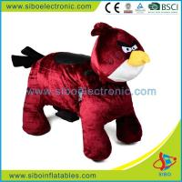 Best Coin Operated Plush Motorcycle Battery Operated Electrical Animal Coin Rides wholesale