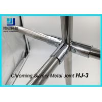 Best 90 Degree 3 Way Flexible Chrome Pipe Connectors / Joints HJ-3 Silvery Color wholesale