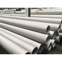 Best Stainless Steel Seamless Pipe, ASTM A312 TP316Ti , B16.10 & B16.19, 6M ,PE / BE, HOT FINISHED SURFACE wholesale