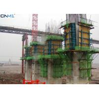 Easy Handle Climbing Formwork System High Load Bearing Ca­pac­i­ty