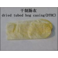 Best Dried hog casings-Special size wholesale