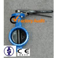 China Electrically Actuated Grooved End Resilient Seated Butterfly Valve 2 - 12 on sale