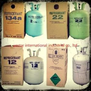 Best Refrigeration Gas wholesale
