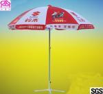 Best 2.8m Business Logo Umbrellas Outdoor Promotional Parasol Umbrella wholesale