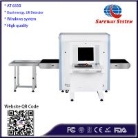Best Airport Cargo Scanning Equipment , X Ray Parcel Scanning System 0.22m/S Speed wholesale