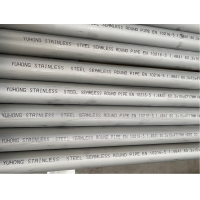 Buy cheap EN 10216-5 1.4841 Stainless Steel Pipe Round Pipe 60.3*10*4717MM Hollow Bar from wholesalers