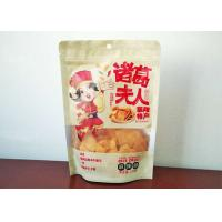 China Fried food bag Transparent window Snack Food Packaging Bags Standing Bottom standing on sale