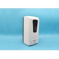 China Wall Mounted ABS PC 5cm 0.75kg Touchless Hand Soap Dispenser on sale