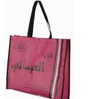 Cheap Promotional bags for sale