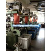 Buy cheap good quality jacquard needle loom 6/55/320 for weaving pattern label ribbon with elastic product