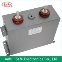 Best High Current DC filter Power Capacitor 3000UF 1250VDC wholesale