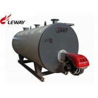 Best Industrial Heating Natural Gas Hot Water Boiler PLC Control wholesale