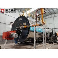 Best 4 Ton Light Oil Fired High Efficiency Steam Heaters Industrial For Food Processing wholesale