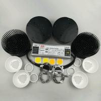 Buy cheap 200 Watt Cree LED Grow Lights , LED Grow Light Kits With D100mm Glass Lens from wholesalers