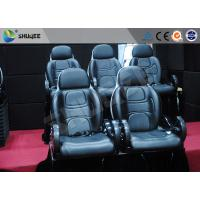 Best Professional Customizable 5D Movie Theater 5D Motion Chair For Theater Project wholesale