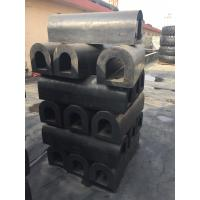 Buy cheap Marine D Shape Type Rubber Fender Marine Ships Tugboat Rubber Bumper from wholesalers