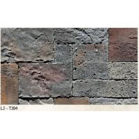 Best Manufactured castle cultured wall stone for outside villa wall/ TV background wholesale
